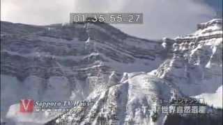 世界遺産 冬のカナディアン・ロッキー山脈自然公園群-Canadian Rocky Mountains Park HD映像素材
