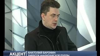 Экономический прогноз для Украины 2015