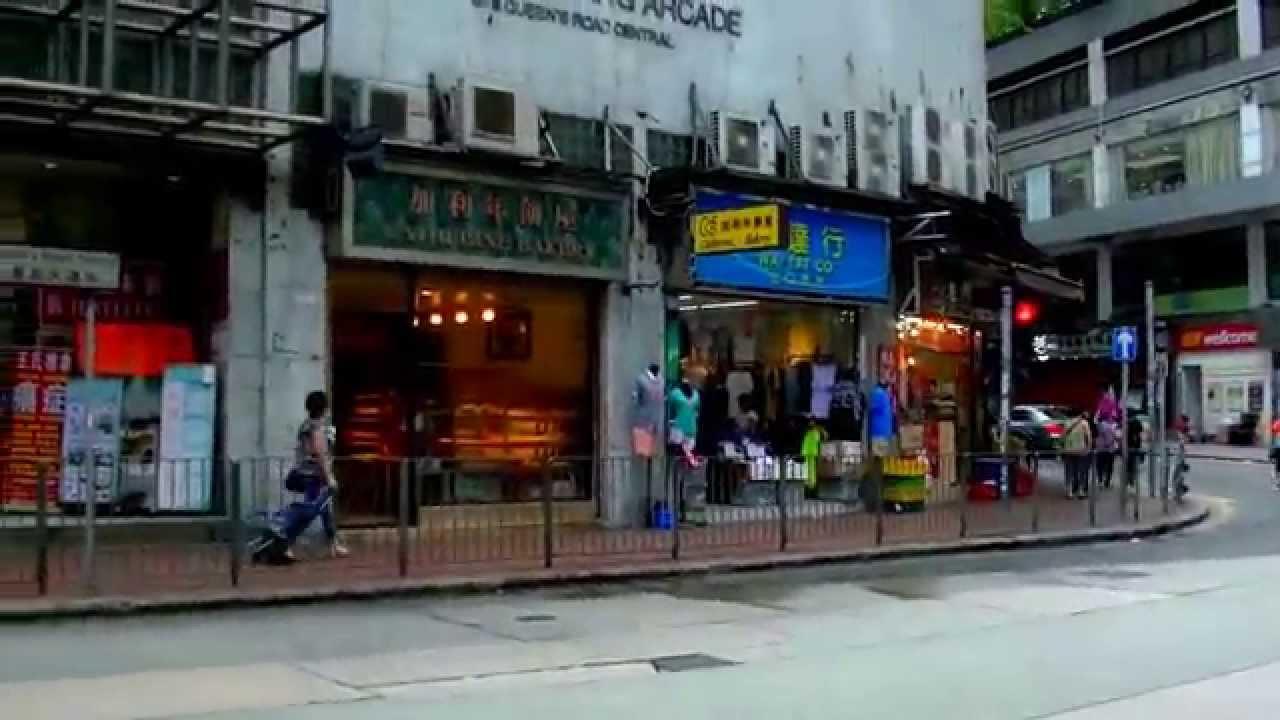 2017 香港自由行 - H1機場快線巴士站經富薈上環酒店步行往晉逸好萊塢Butterfly on Hollywood Hotel - YouTube