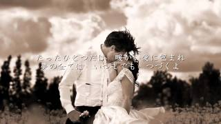 I LOVE YOU - 尾崎豊 http://youtu.be/54l_cIKEWIc DEPARTURES - globe ...