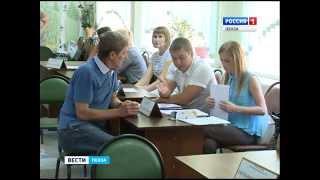 Жители Украины в Пензе размещены в санатории