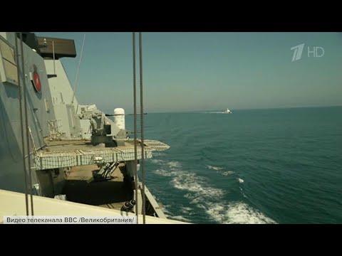 Новые подробности инцидента с эсминцем Defender, нарушившим госграницу России.
