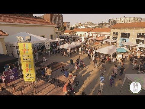Vegan Life Festival Athens 2017 - Drone flight