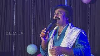 தமிழ் கிறிஸ்தவ பாடல்   M.K.Paul   இதுவரை நடத்தி   Idhuvarai Nadathi