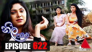 Neela Pabalu - Episode 622 | 19th November 2020 | Sirasa TV Thumbnail