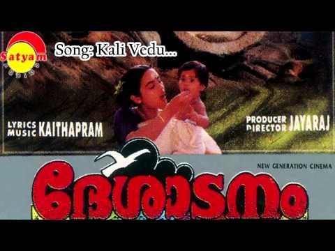 Kali Veedu - Deshadanam
