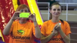 Тимбилдинг Большие гонки на деньги дольщиков Сабидом 2014