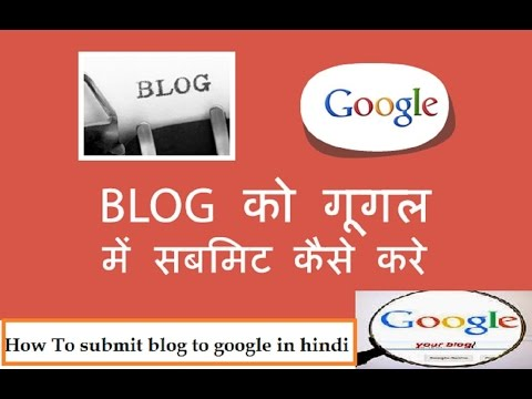 How to sumbit blog to google search Engine