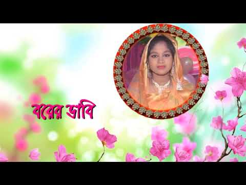 Rakib+Roksana Biya 30July 2017 Part 01