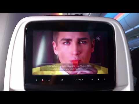 FLIGHT REVIEW QATAR AIRWAYS A350 ECONOMY CLASS QR 67 | DOH-FRA 🇶🇦 🇩🇪