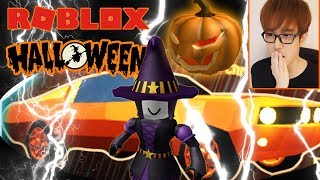 Fall / Halloween Update [funny] [Jailbreak] | Roblox