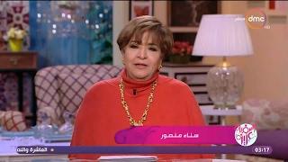 السفيرة عزيزة - الإعلامية /سناء منصور : العشوائية أمام القصر العيني شئ مخجل للغاية
