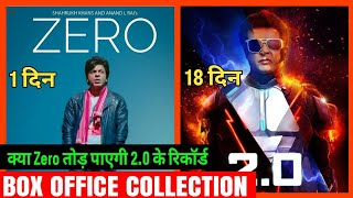 zero 1st day collection