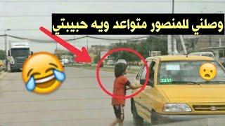 اقوه لو خيروك #10 مقالب مروان اخوي ونجم | كرار الساعدي