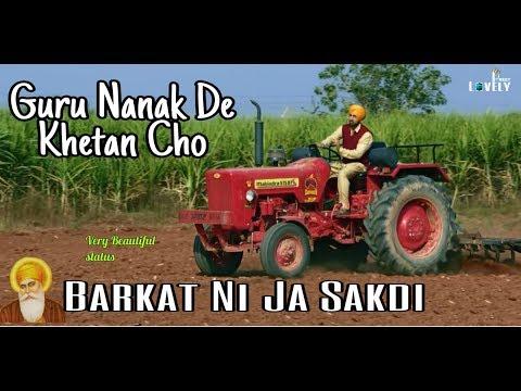 Guru Nanak De Kheta Cho Barkat Ni Ja Sakdi -New Very Beautiful Status • Latest 2018 🎶