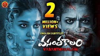Nayanthara Latest Superhit Thriller Movie | Vasantha Kalam | Bhoomika | 2020 Latest Telugu Movies