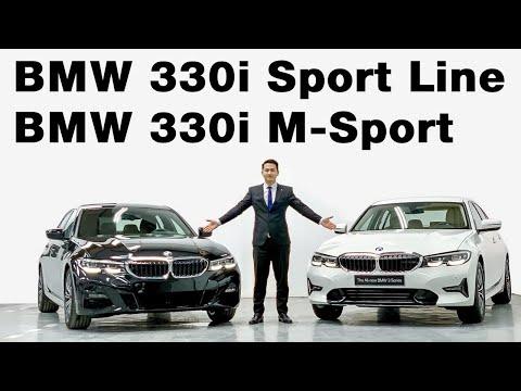 Đánh giá BMW 330i M-Sport 2020 và 330i Sport Line có những điểm gì khác biệt ☎️ Hotline: 0902828386
