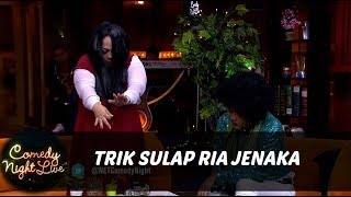Video Membongkar Trik Sulap Ria Jenaka download MP3, 3GP, MP4, WEBM, AVI, FLV Februari 2018