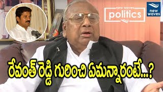 Congress Sr Leader V Hanumantha Rao Exclusive Interview - Part 2 | New Waves