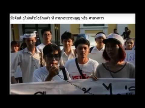 ดร.เพียงดิน รักไทย 2015-03-17 ดร.เพียงดิน ขน...