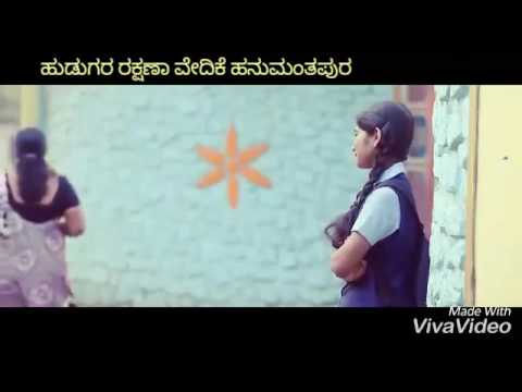 Kannada love feeling song 2016 /2017 kannada - YouTube