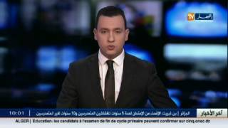 الجيش يقضي على ارهابيين بعين القشرة في سكيكدة