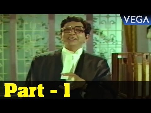 Mayor Meenakshi Tamil Movie Part 1 || Jai...