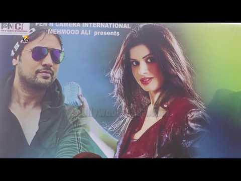 Salaam Mumbai Movie (2017) Indo Iranian Film Music Launch With Star Cast !!!