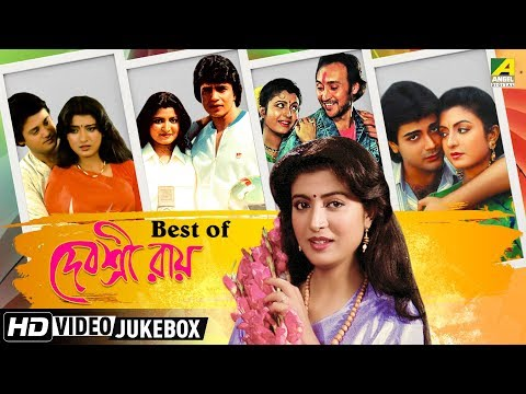 Best of Debashree Roy | Aaro Kachakachi | Bengali Movie Songs Video Jukebox