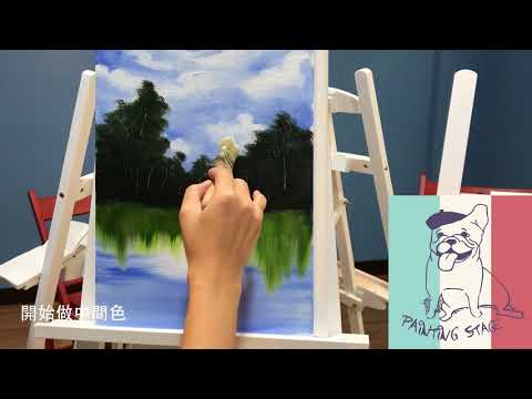 painting stage油畫教學-樹林