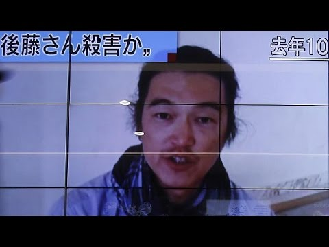 ISIL video purporting to show Kenji Goto beheading posted online
