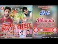 Holi banda sunil rati rajeev negi pahari himachali song official audio pahariworld records mp3