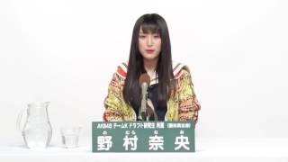 AKB48 49thシングル 選抜総選挙 アピールコメント AKB48 チームK ドラフ...