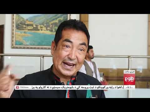 LEMAR NEWS 17 May 2019 / ۱۳۹۸ د لمر خبرونه د غویی ۲۷ نیته