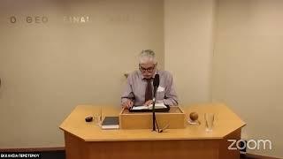 ΕΚΚΛΗΣΙΑ ΠΕΡΙΣΤΕΡΙΟΥ's Personal Meeting Room