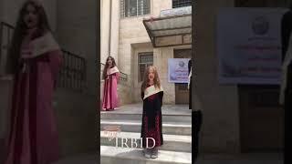 زيارة مراكز الأيتام بالأردن مع رابطة العالم الاسلامي ج2