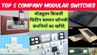 India Top 5 Company Electric Modular Fitting Switches & Accessories