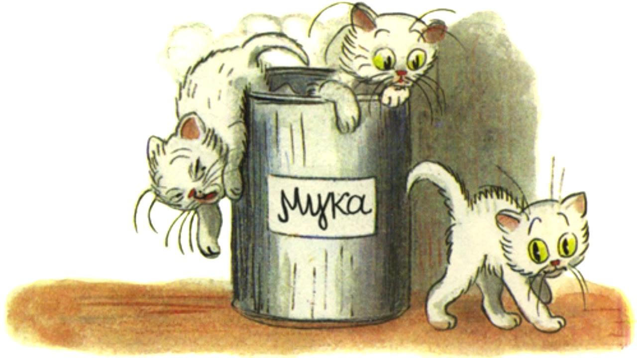 Картинки три котенка сутеева