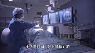 骨質疏鬆, 脊骨骨折, 微創脊骨支架植入 - 水球脊骨骨折復位