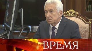 Президент назначил Владимира Васильева временно исполняющим обязанности главы Дагестана.