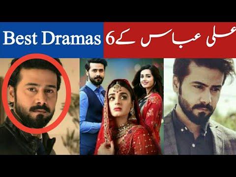 Ali Abbas Super Hit Dramas.Pakistani famous actor ali abbas best drama_#sa entertainment#bestdramas#