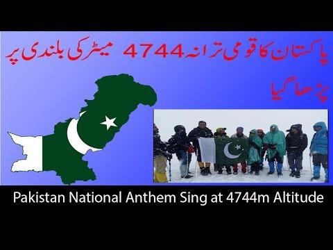 Pakistan National Anthem sing at 4744m Altitude