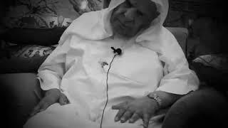 الشيخ وليد ابراهيم قراءة حزينه وعذبه بصوت حزين