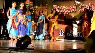 LTS -Pongal Festival 2014 - Madura Kulunga Kulunga - Folk dance