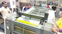 Working of Magazine printing Machine