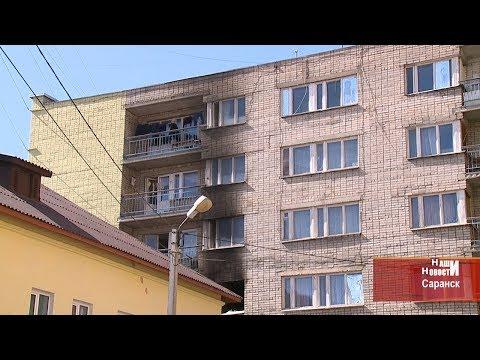 В Саранске горело студенческое общежитие