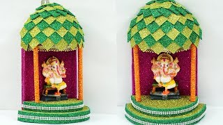 Easy Ganpati Decoration Idea | Best out of Waste