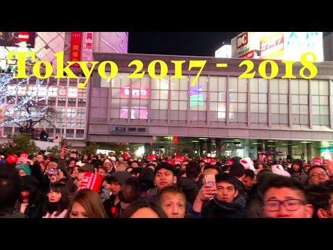Tokyo vlog December 2017 - January 2018