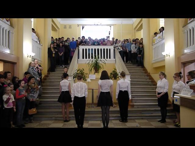 БИБЛИОНОЧЬ-2017: флешмоб открытия