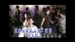[饶福全] 心恋 -- 我为你哭!爱人 (Official MV)
